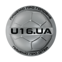 U16 | Футбольний портал